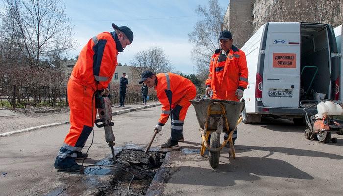Ямочный ремонт в Голицыно